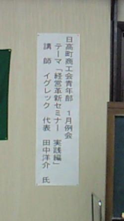 201001131859000
