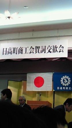 201001151947000