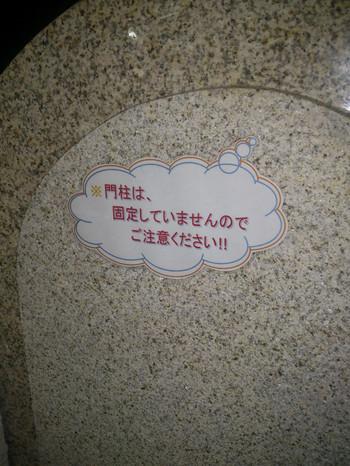 Dsc_0752_2