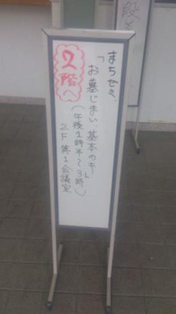 Dsc_06361_2