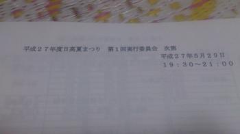 Dsc_0957_2