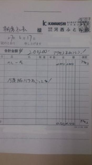 Dsc_1026_2