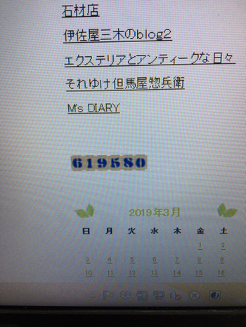 Img_8915