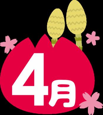 4moji478x530